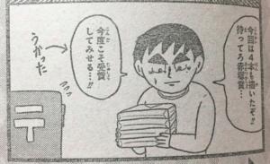 お ぎぬま x
